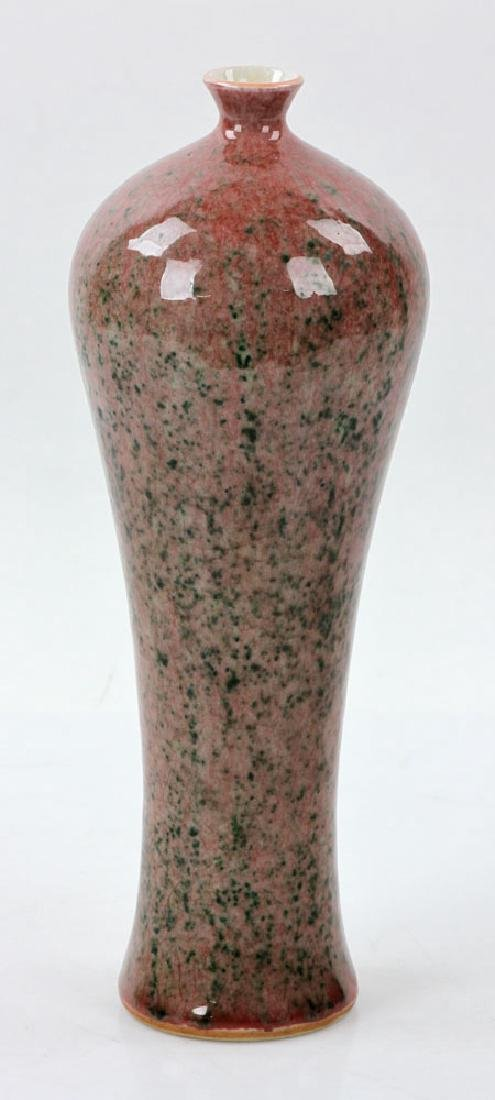 Chinese Copper Red and Apple Green Vase
