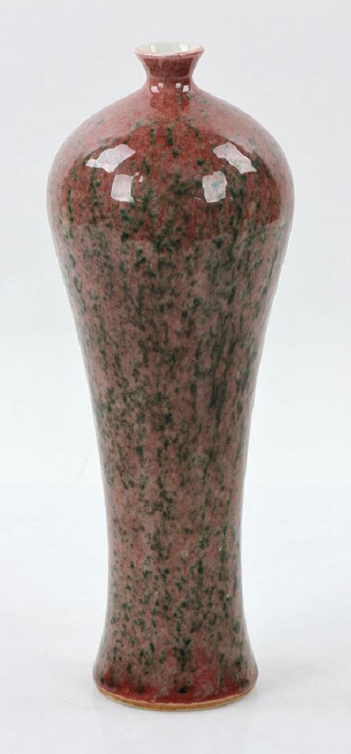 Chinese Copper Red and Apple Green Vase - 2