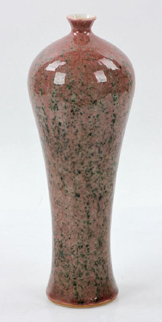 Chinese Copper Red and Apple Green Vase - 4