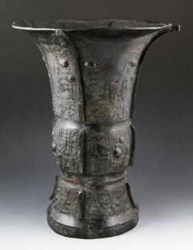 Chinese Zun Vase