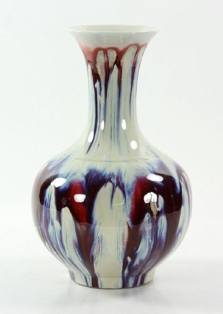 Chinese Flambe Vase