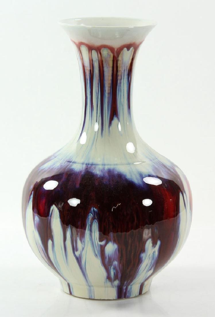 Chinese Flambe Vase - 2
