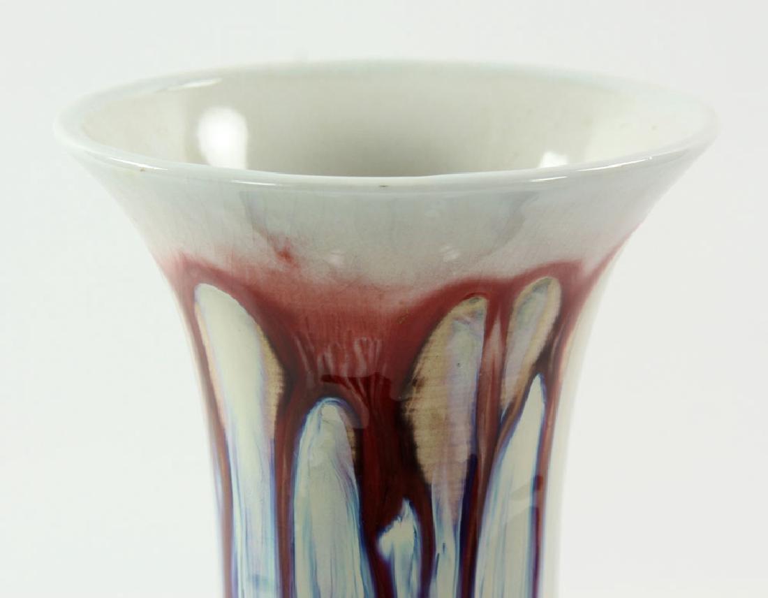 Chinese Flambe Vase - 3