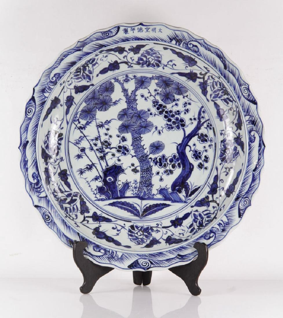 Large Chinese Blue and White Porcelain Charger