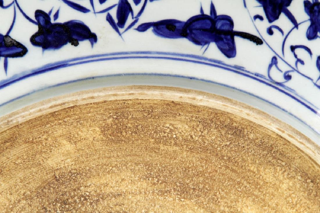 Large Chinese Blue and White Porcelain Charger - 3