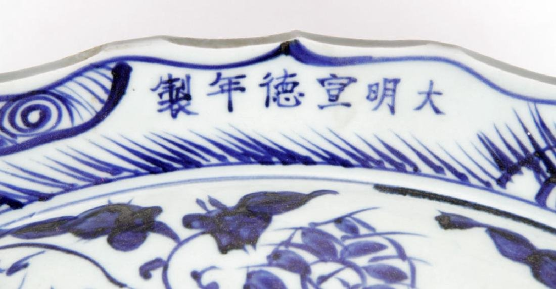 Large Chinese Blue and White Porcelain Charger - 4
