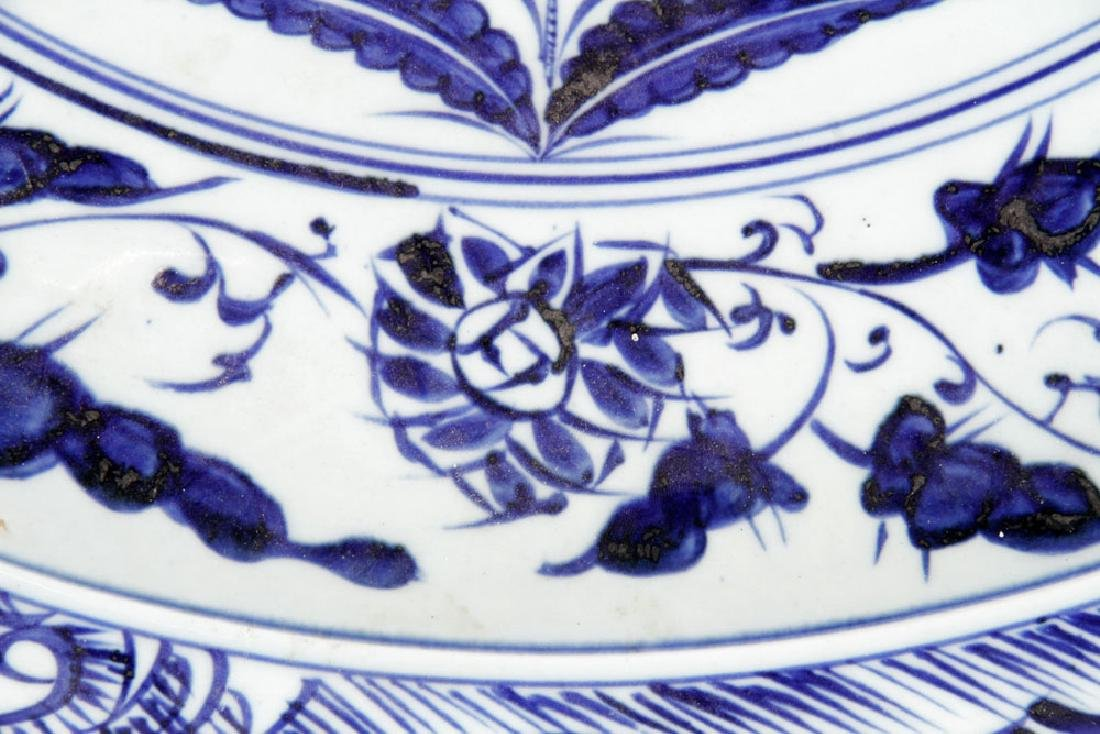 Large Chinese Blue and White Porcelain Charger - 6