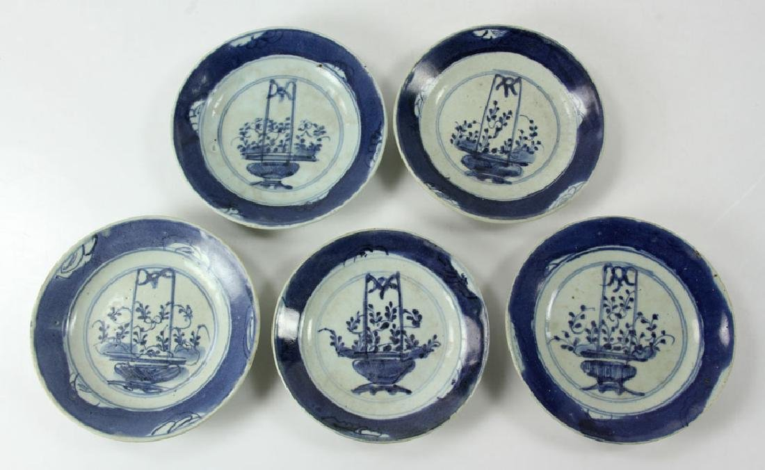 Lot of Eight Chinese Blue and White Porcelain Dishes - 6