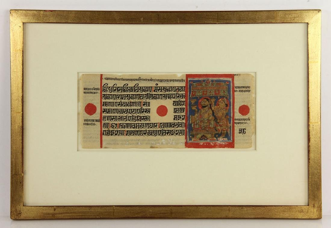 "Illuminated Manuscript from ""Kalpa Sutra"""