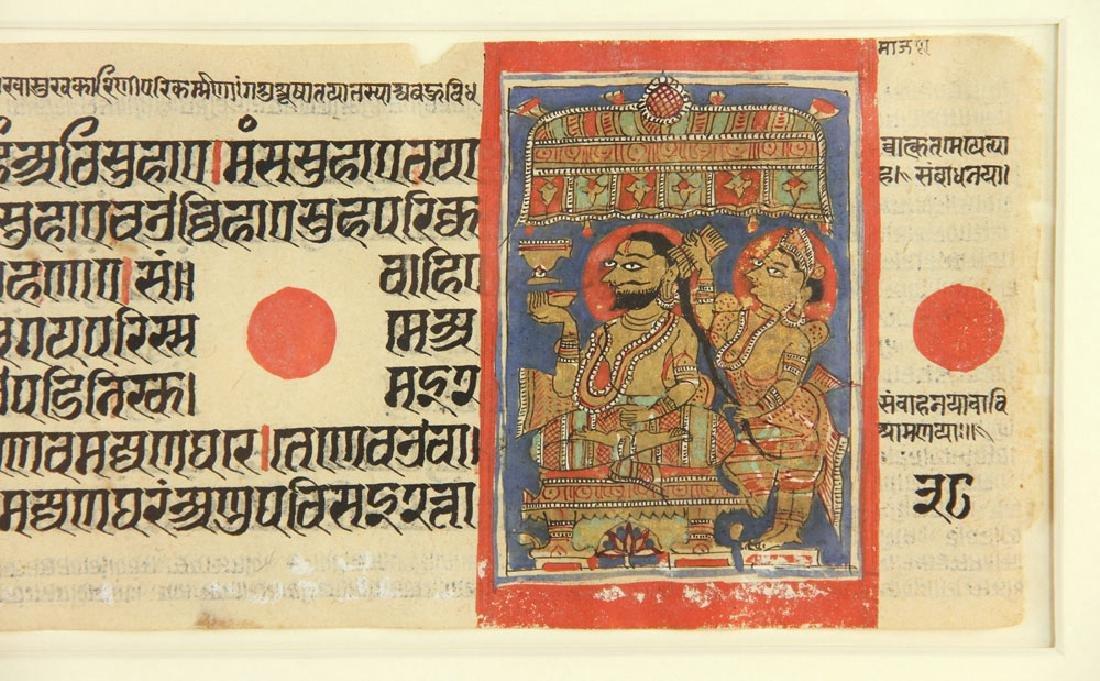 "Illuminated Manuscript from ""Kalpa Sutra"" - 3"