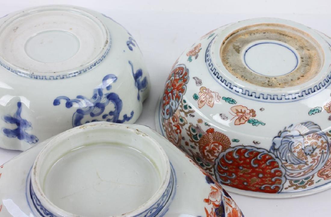 Three Japanese Imari Bowls - 4