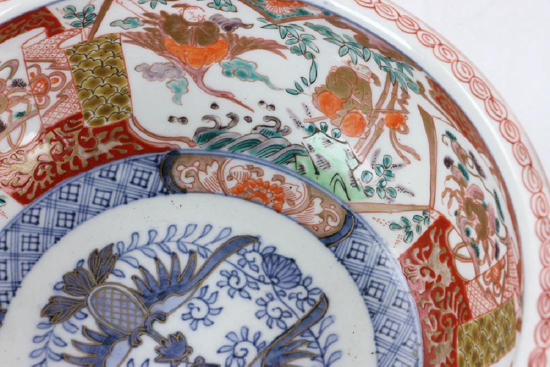 Three Japanese Imari Bowls - 5