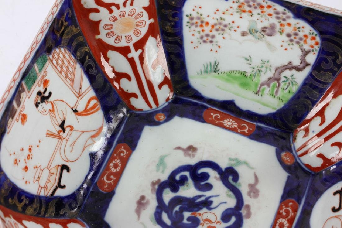 Three Japanese Imari Bowls - 7