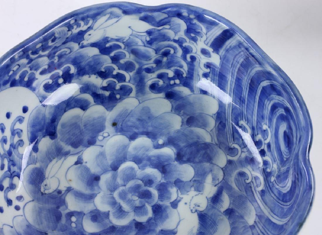 Three Japanese Imari Bowls - 9