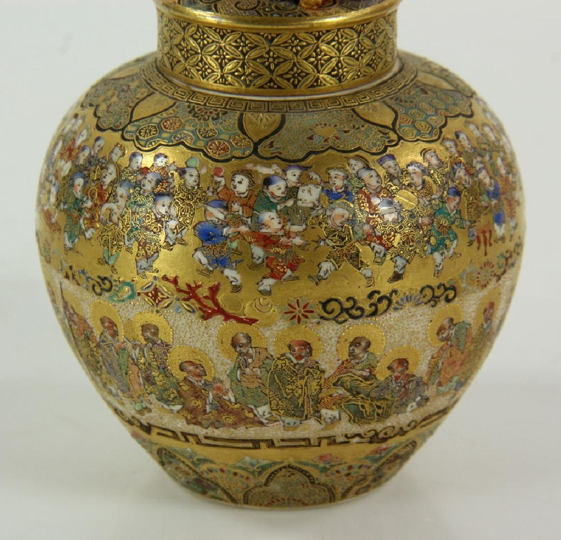 Japanese Satsuma Covered Jar - 4