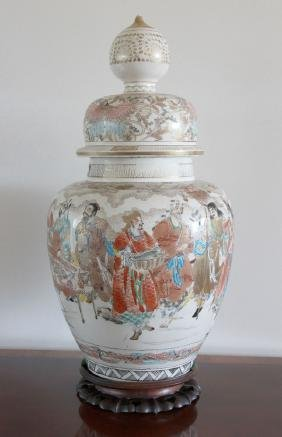 Japanese Meiji Satsuma Covered Jar