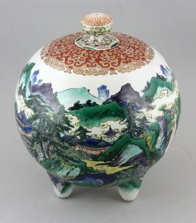Japanese Censor Jar