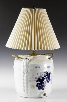Japanese Sake Jug Lamp