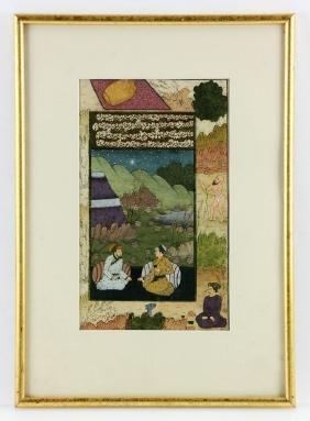 18th C. Persian Painting