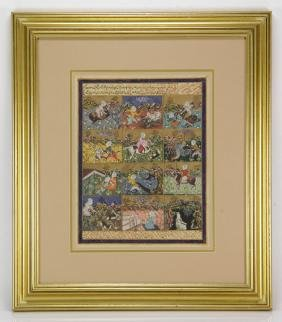 18th/19th C. Persian Multi-View Painting