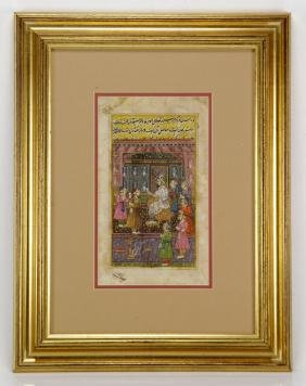 18th/19th C. Persian Illuminated Page Painting