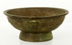 Chinese Bronze Footed Bowl