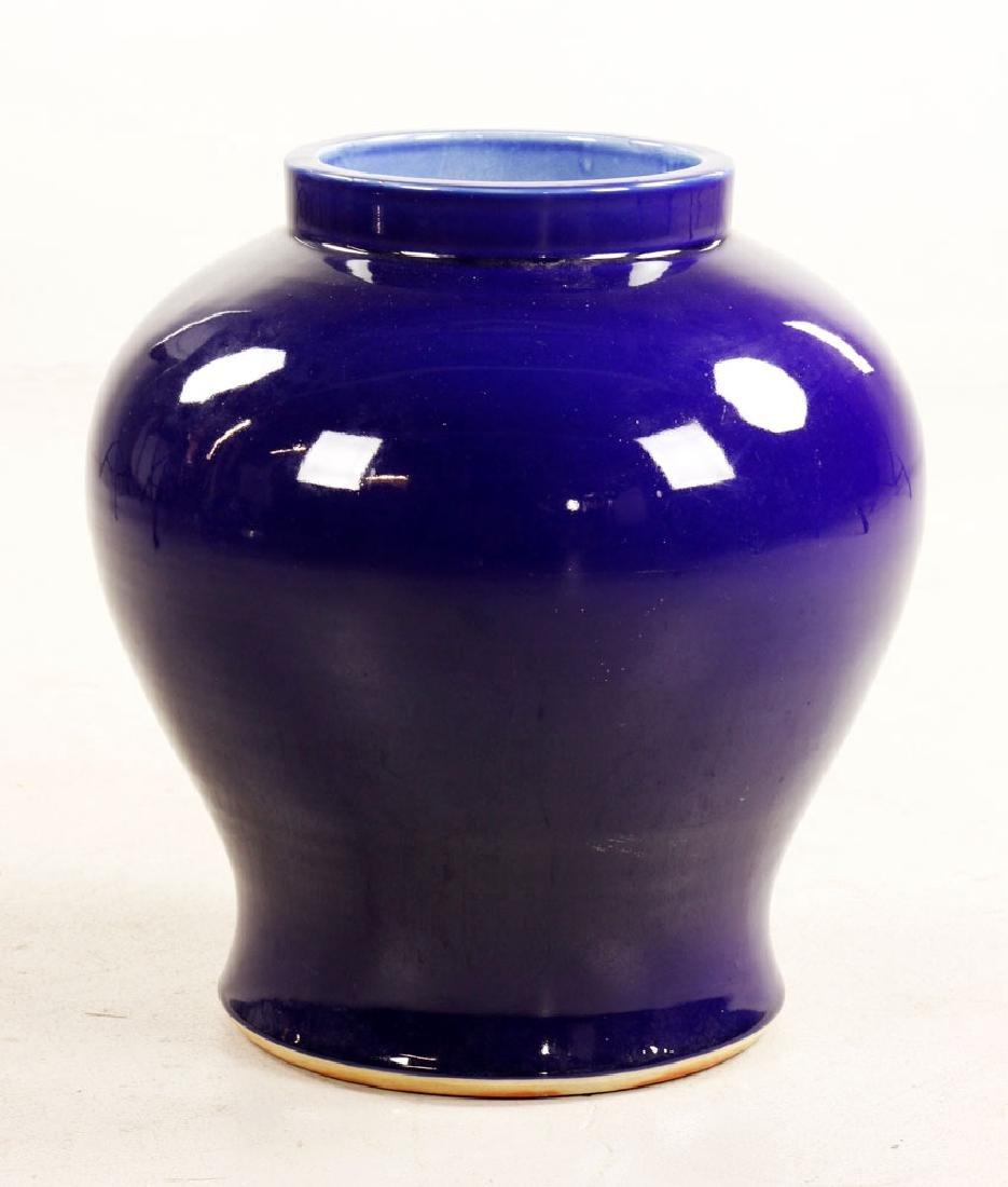 Chinese Blue Glazed Jar