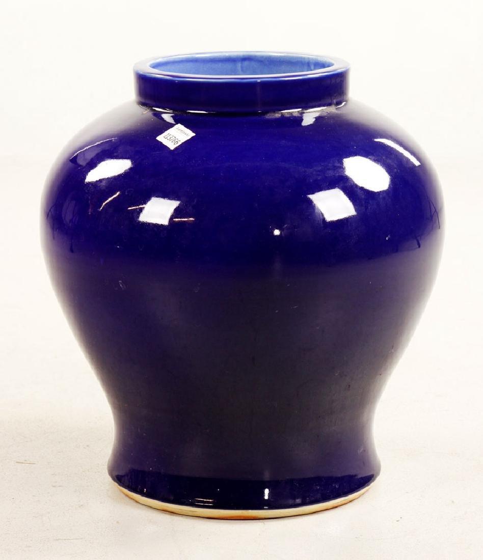 Chinese Blue Glazed Jar - 2