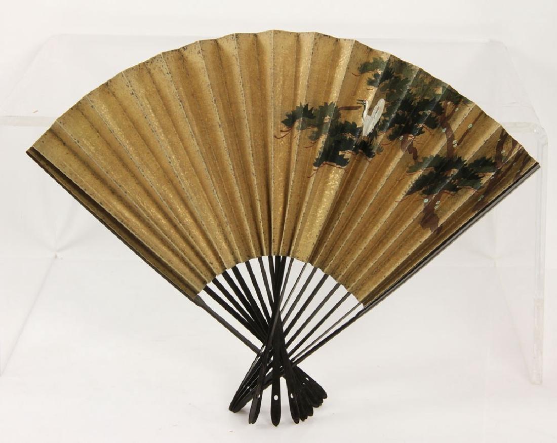4 Japanese Watercolor Fans - 4