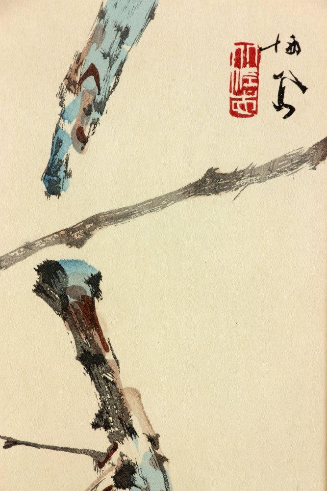 2 Japanese Watercolor Botanical Paintings - 5