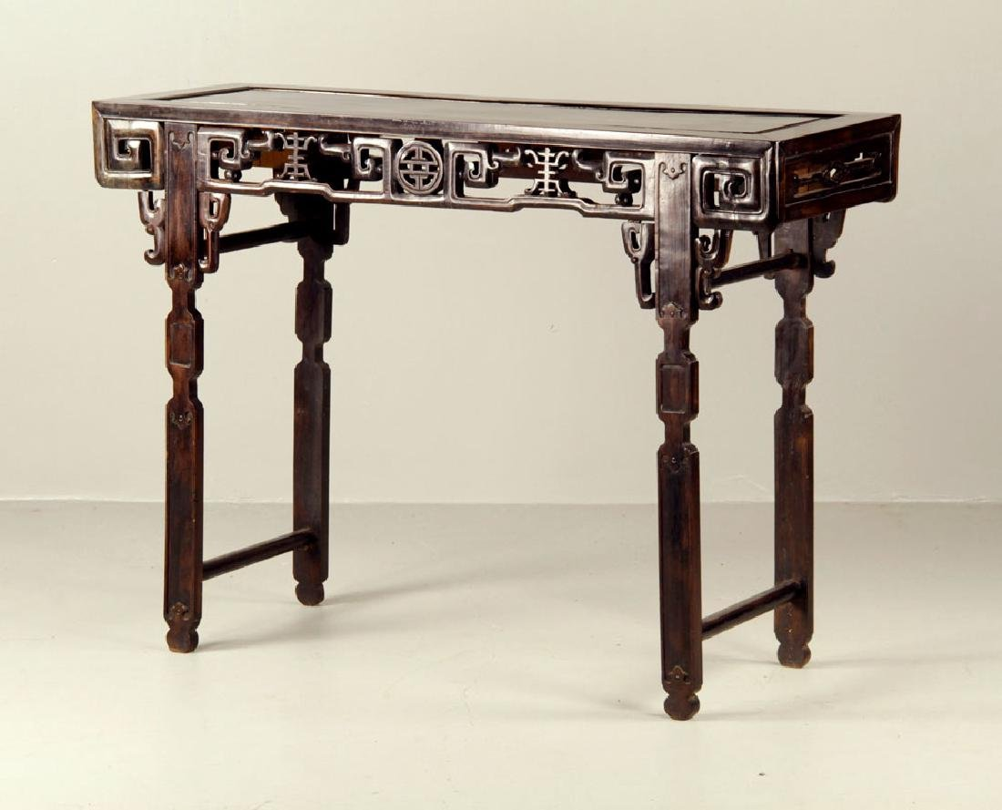 19th C. Chinese Rosewood Altar Table