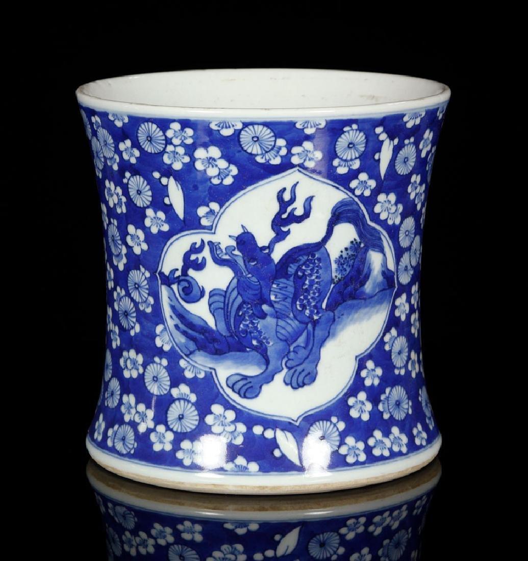 Chinese Blue and White Brush Pot