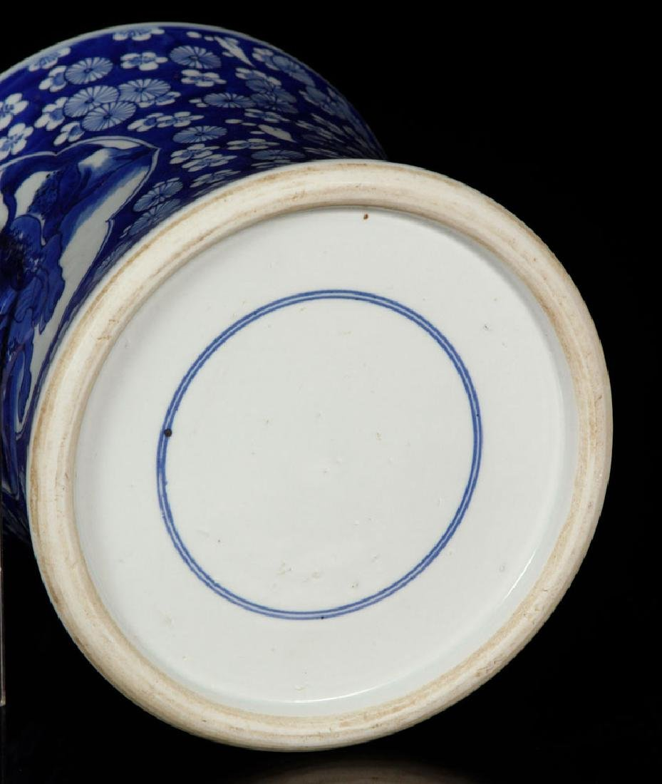 Chinese Blue and White Brush Pot - 4