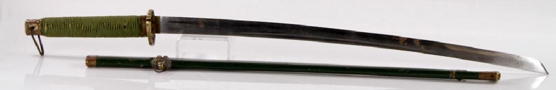 Japanese Samurai Sword - 4