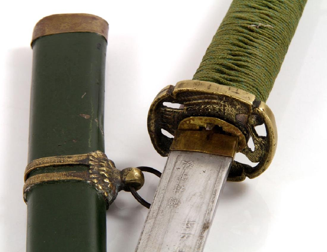 Japanese Samurai Sword - 6