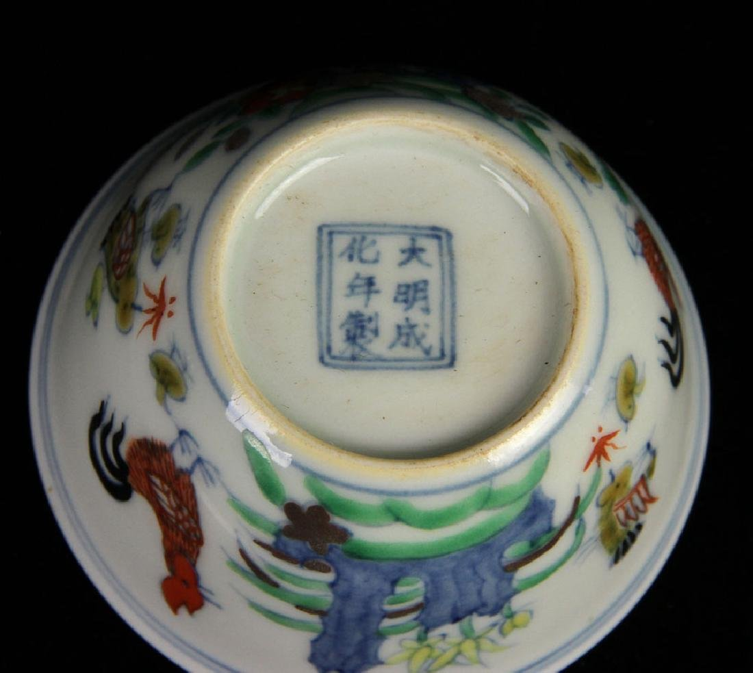 Pr. Chinese Famille Rose Cups - 4