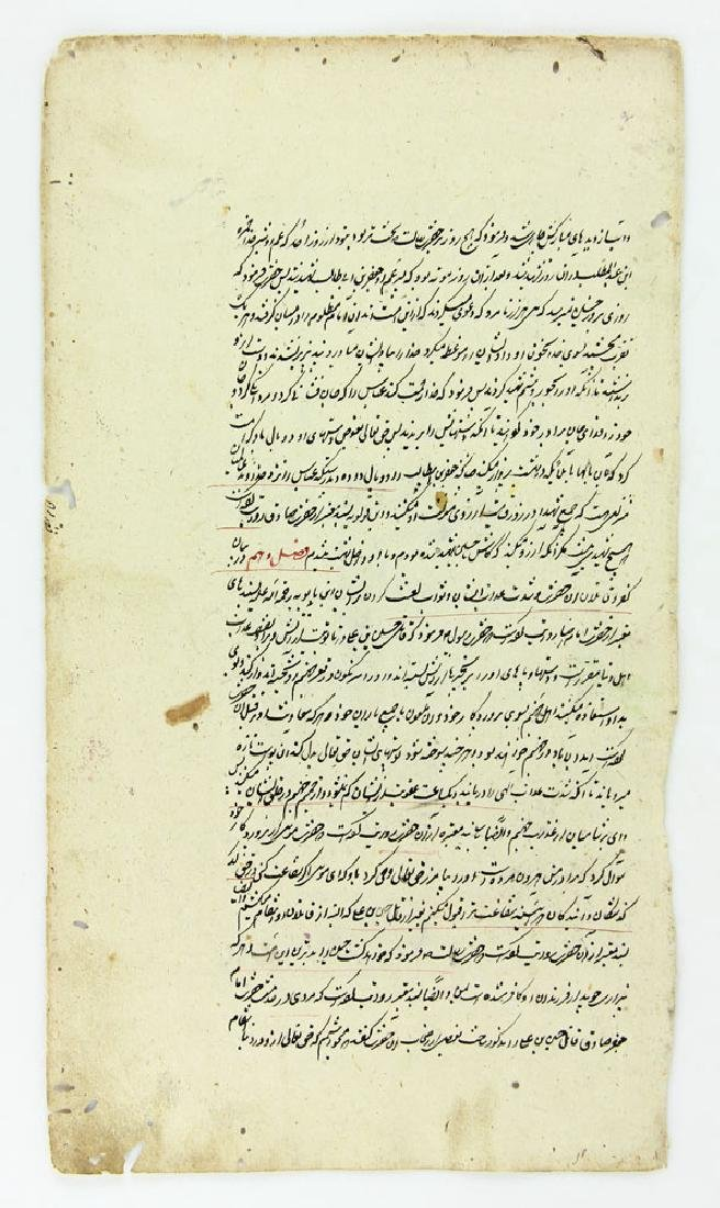 13 Antique Hand Painted Persian Manuscript Pages - 10