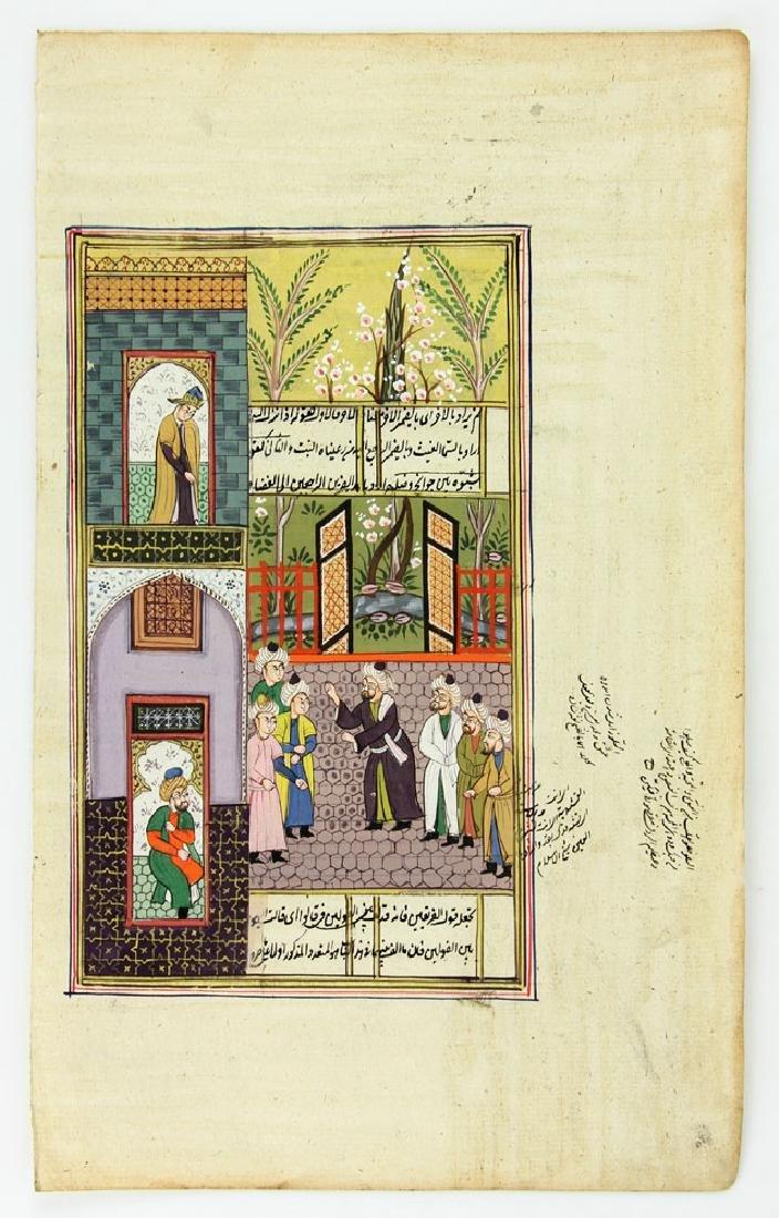 13 Antique Hand Painted Persian Manuscript Pages - 11