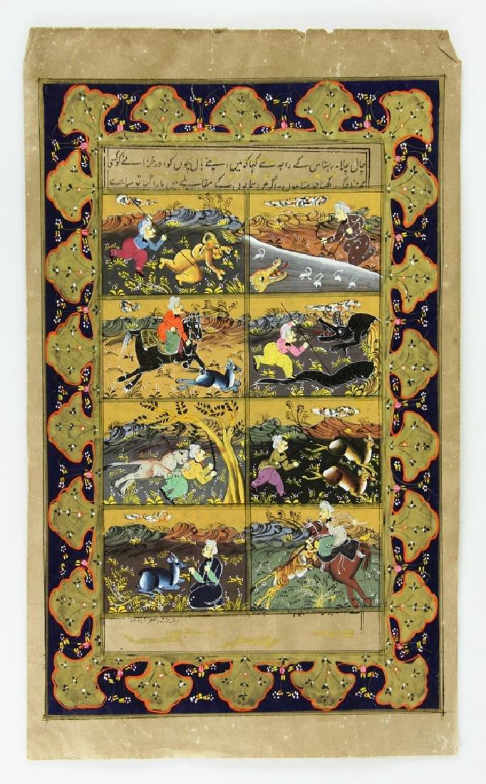 13 Antique Hand Painted Persian Manuscript Pages - 13