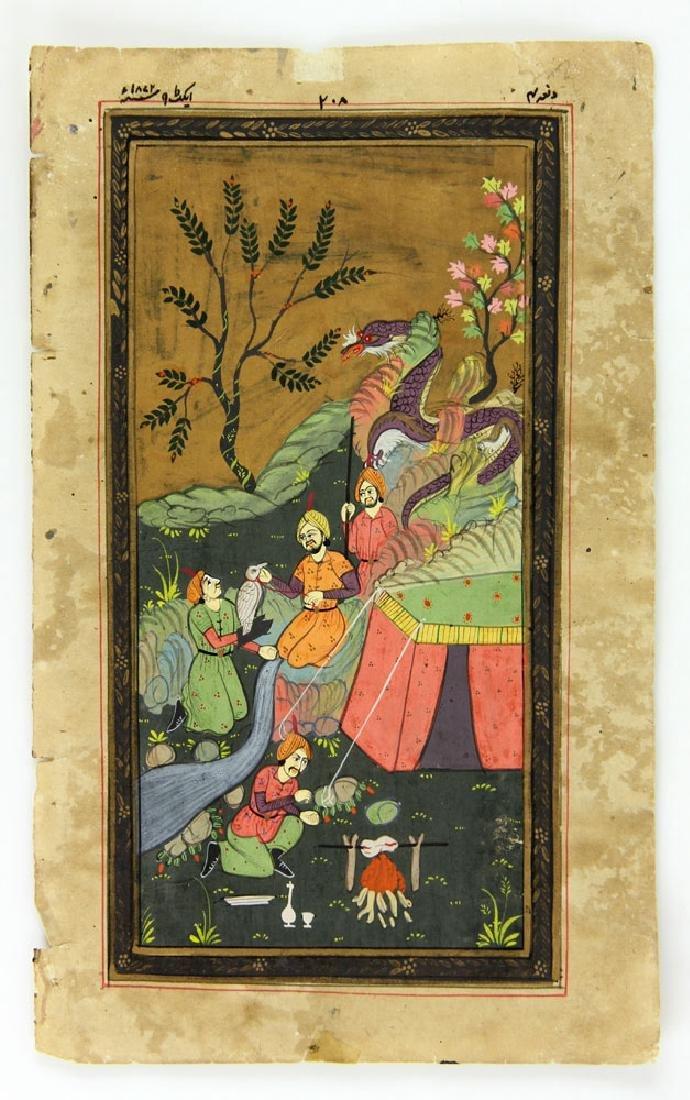13 Antique Hand Painted Persian Manuscript Pages - 15