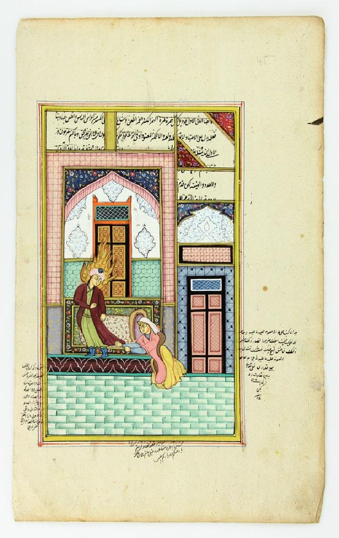 13 Antique Hand Painted Persian Manuscript Pages - 3