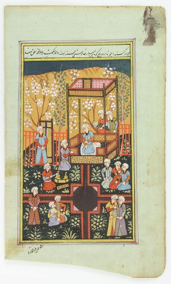 13 Antique Hand Painted Persian Manuscript Pages - 5