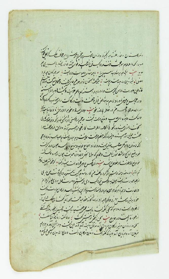 13 Antique Hand Painted Persian Manuscript Pages - 6