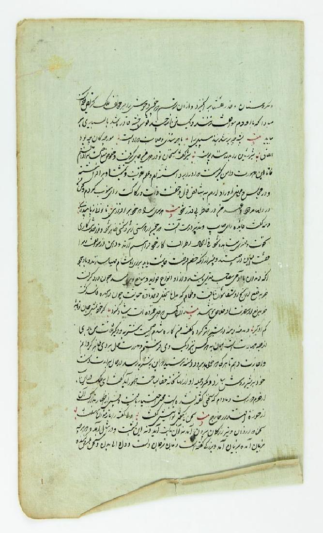 13 Antique Hand Painted Persian Manuscript Pages - 6
