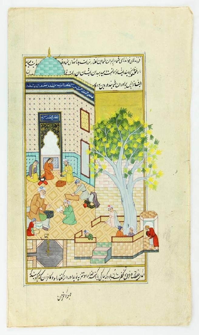 13 Antique Hand Painted Persian Manuscript Pages - 7
