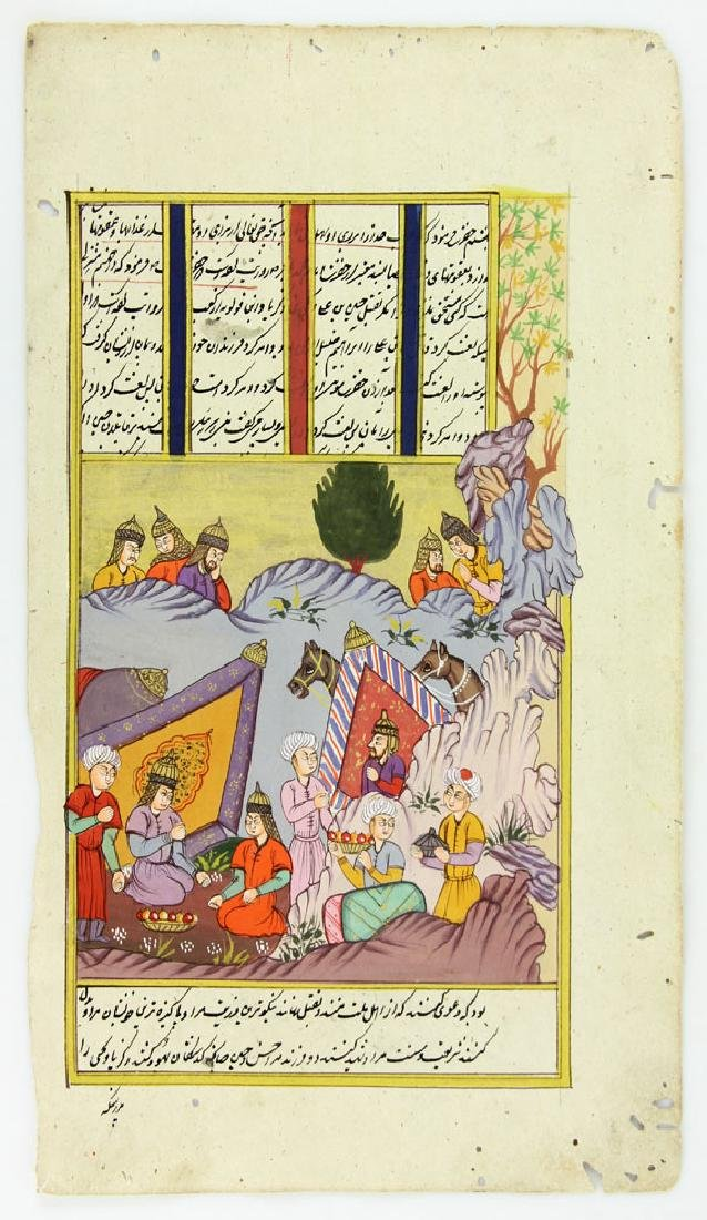 13 Antique Hand Painted Persian Manuscript Pages - 9