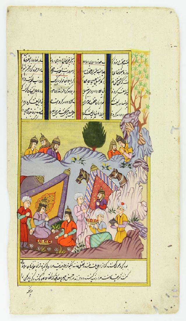 13 Antique Hand Painted Persian Manuscript Pages - 9