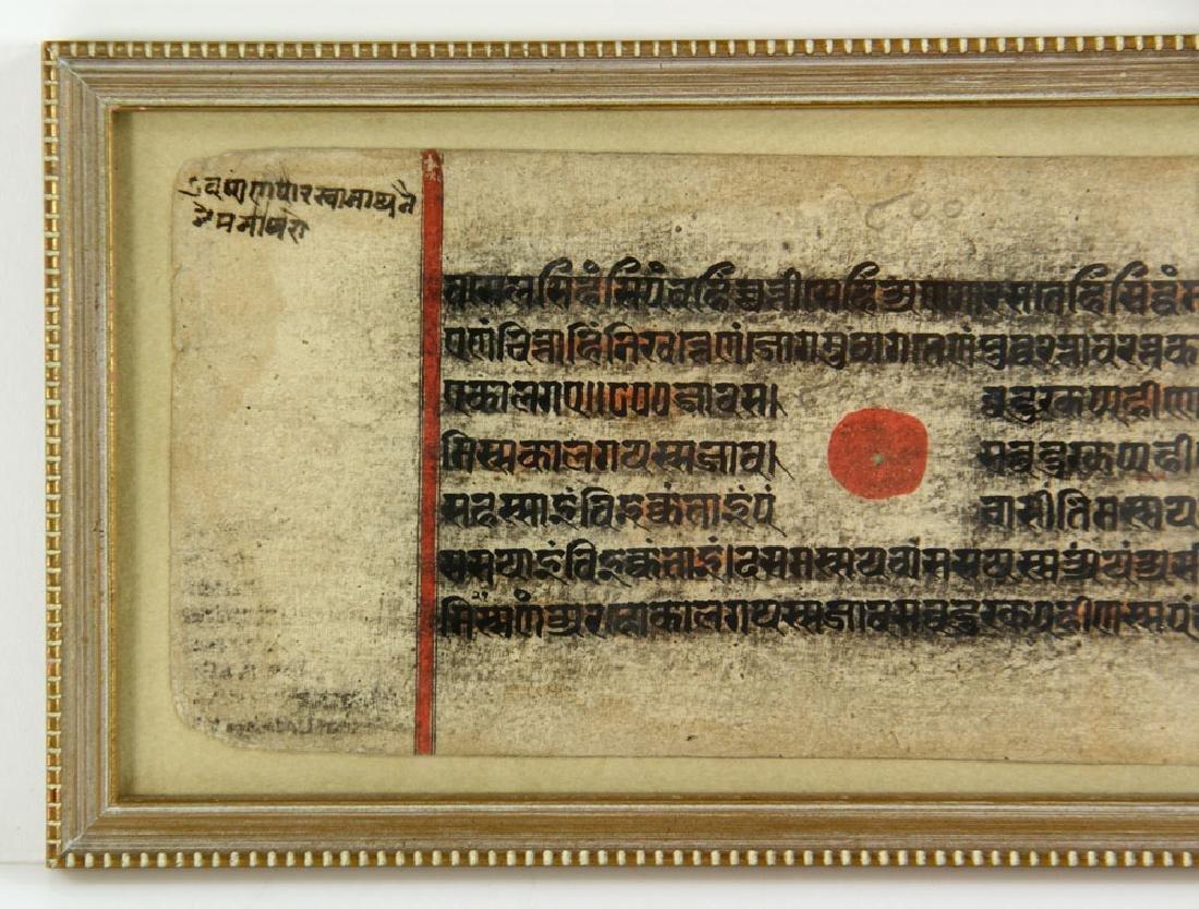 Three Kalpa Sutra Illuminated Pages - 10