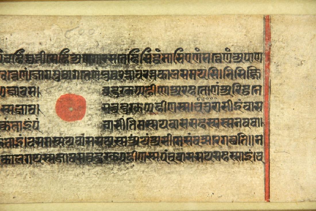 Three Kalpa Sutra Illuminated Pages - 11
