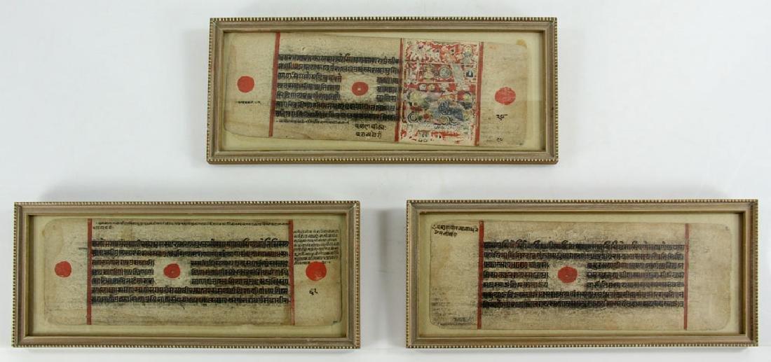 Three Kalpa Sutra Illuminated Pages
